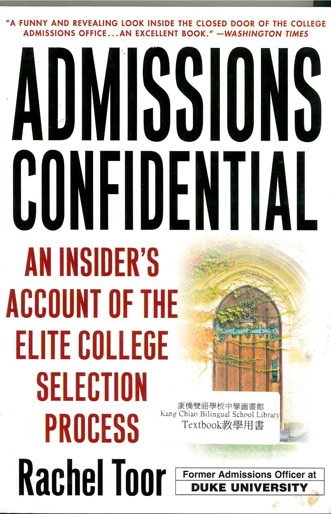 Admissions confidential  : an insider