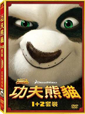 功夫熊貓[1-2][普遍級:動畫] : Kung Fu panda