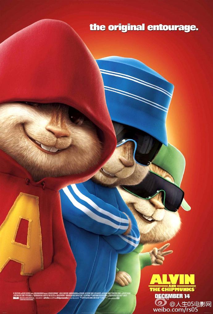 鼠來寶[1][普遍級:動畫] : Alvin and the chipmunks