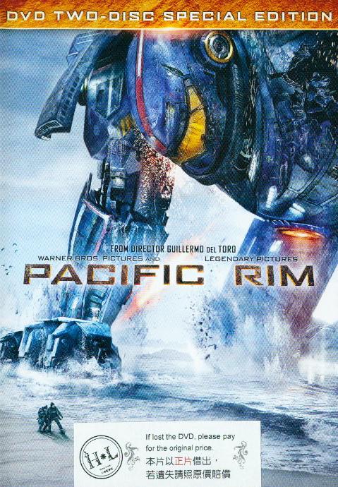 環太平洋[保護級:科幻、冒險片] : Pacific Rim