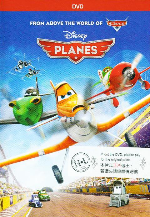 飛機總動員[普遍級:動畫] : Planes