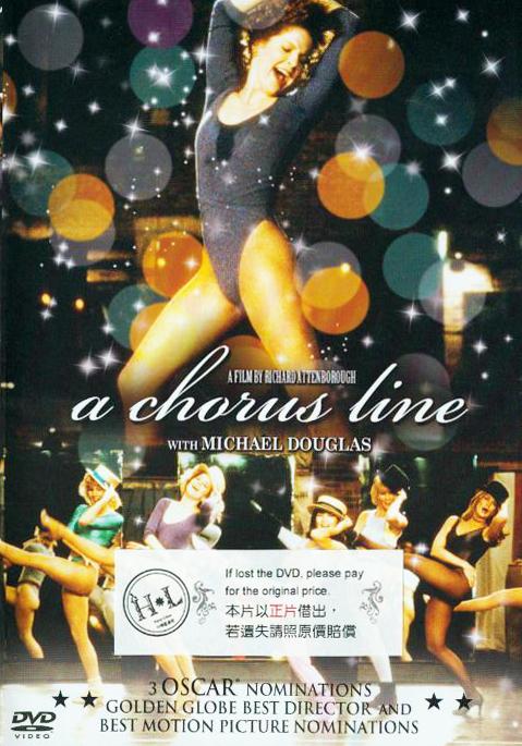 歌舞線上[普遍級:劇情] : A chorus line