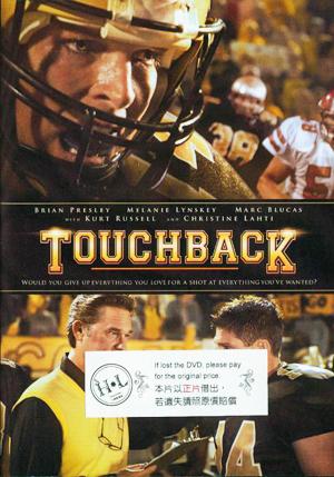 勇氣人生[普遍級:溫馨、勵志片] : Touchback