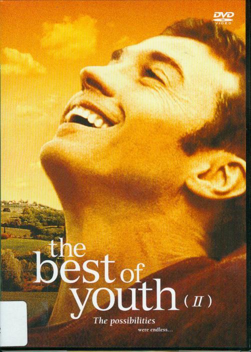 燦爛時光[2][輔導級:劇情] : The best of youth[2] : 美麗的人生