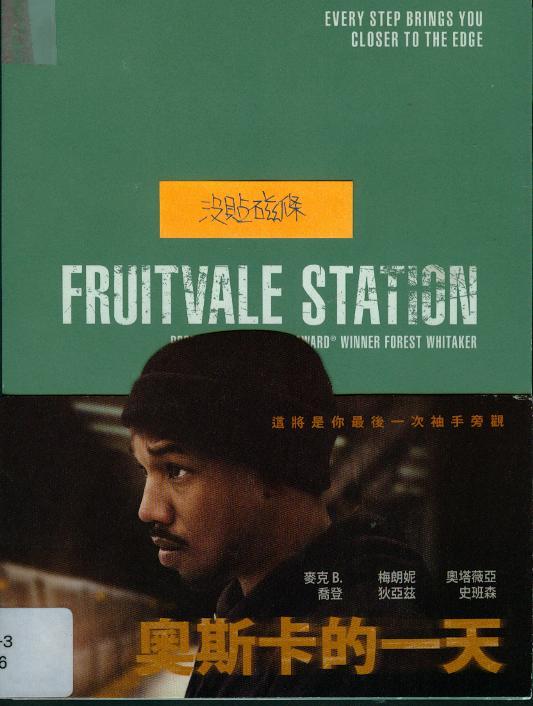 奧斯卡的一天[輔導級:劇情] : Fruitvale station