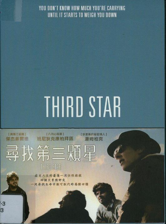 尋找第三顆星[輔導級:劇情] : Third star