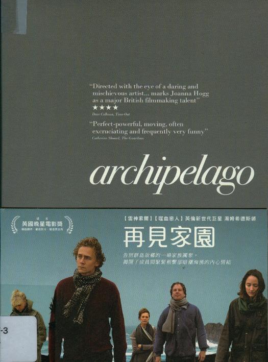 再見家園[普遍級:劇情] : Archipelago
