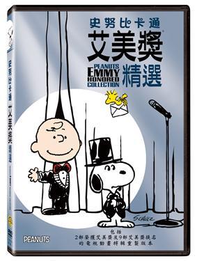 史努比卡通[普遍級:動畫] : 艾美獎精選 = Peanuts : the Emmy honored collection