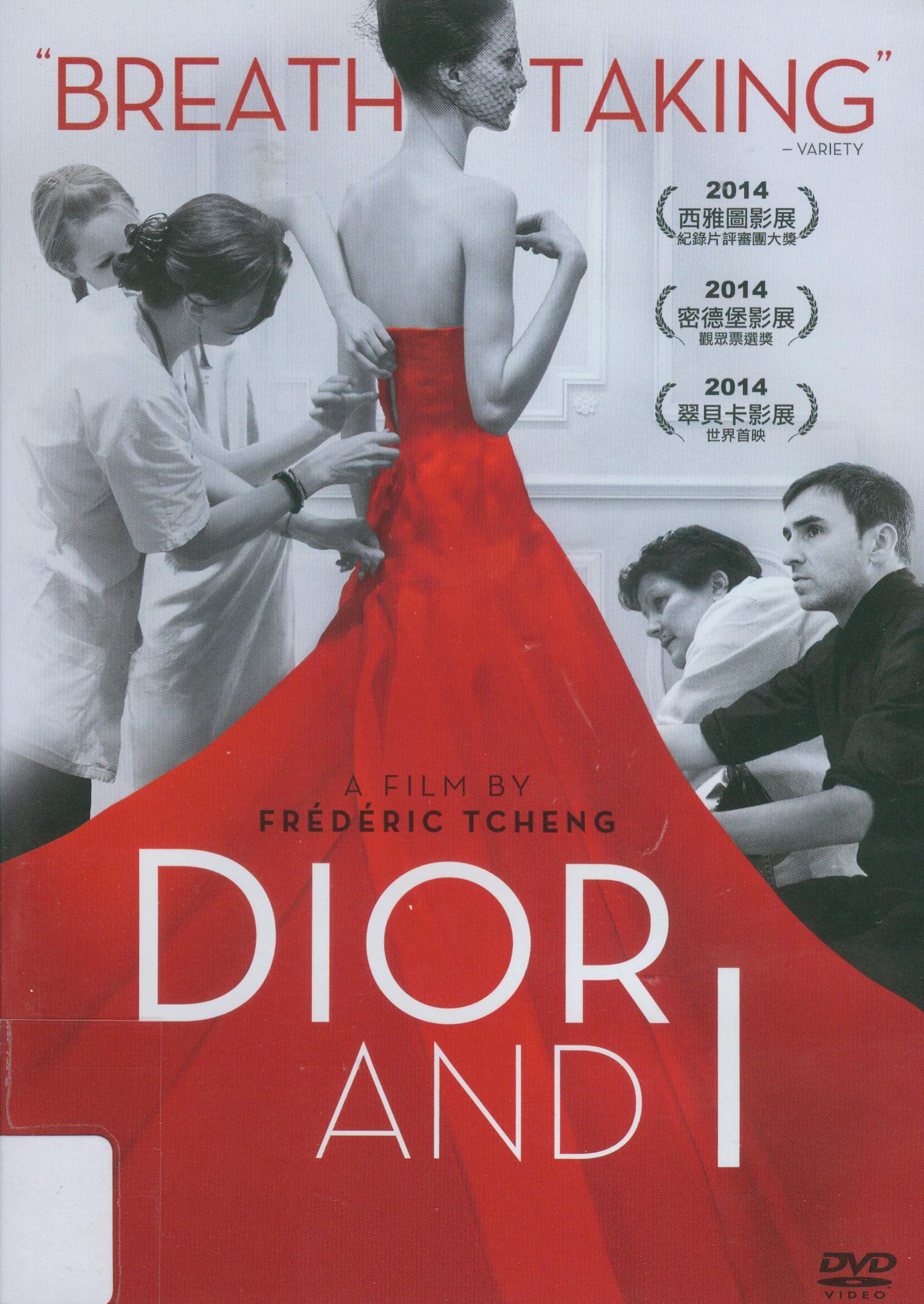 Dior and I[普遍級:紀錄片]