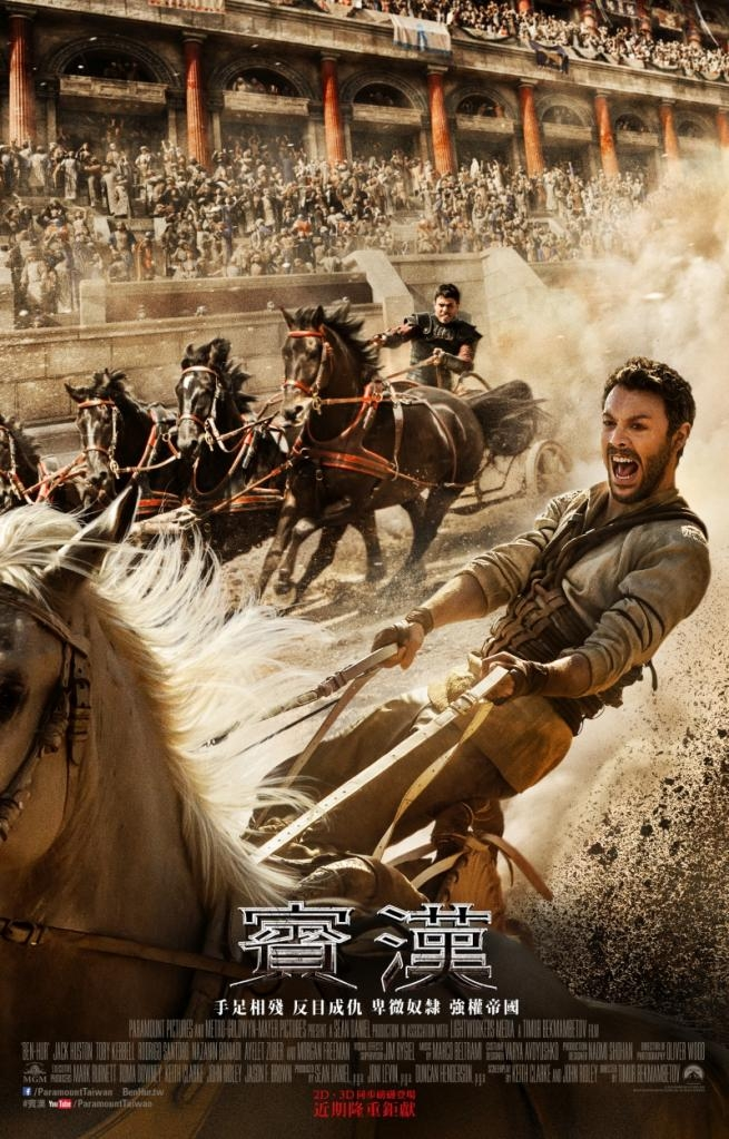 賓漢[保護級:文學改編] : Ben-Hur
