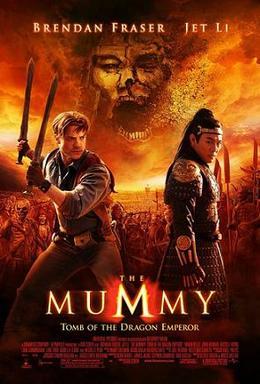 神鬼傳奇[3][保護級:科幻、冒險] : The Mummy[3] : tomb of the dragon
