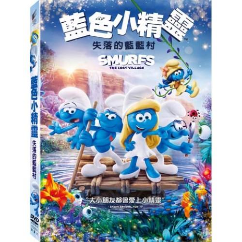 藍色小精靈[普遍級:動畫] : 失落的藍藍村 = Smurfs : the lost village
