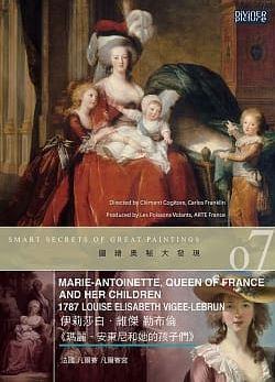 圖繪奧秘大發現07 : 伊莉莎白.維傑勒布倫<<瑪麗-安東尼和她的孩子們>> = Smart secrets of great paintings :Marie-Antoinette, Queen of France and Her Children 1787 Louise Elisabeth Vigee-Lebrun