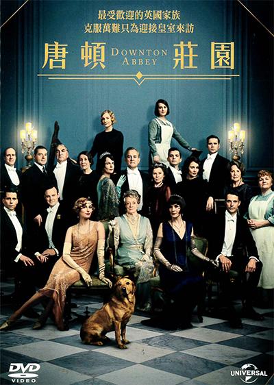 唐頓莊園[普遍級:劇情] : Downton Abbey