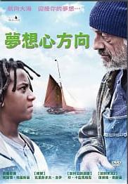 夢想心方向[保護級:劇情] : The Boat Builder