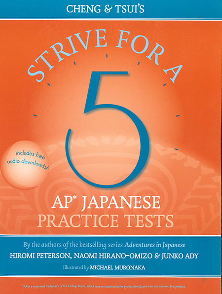 Strive for a 5 : AP Japanese practice tests