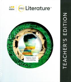 HMH into literature. Grade 8 [Teacher edition]