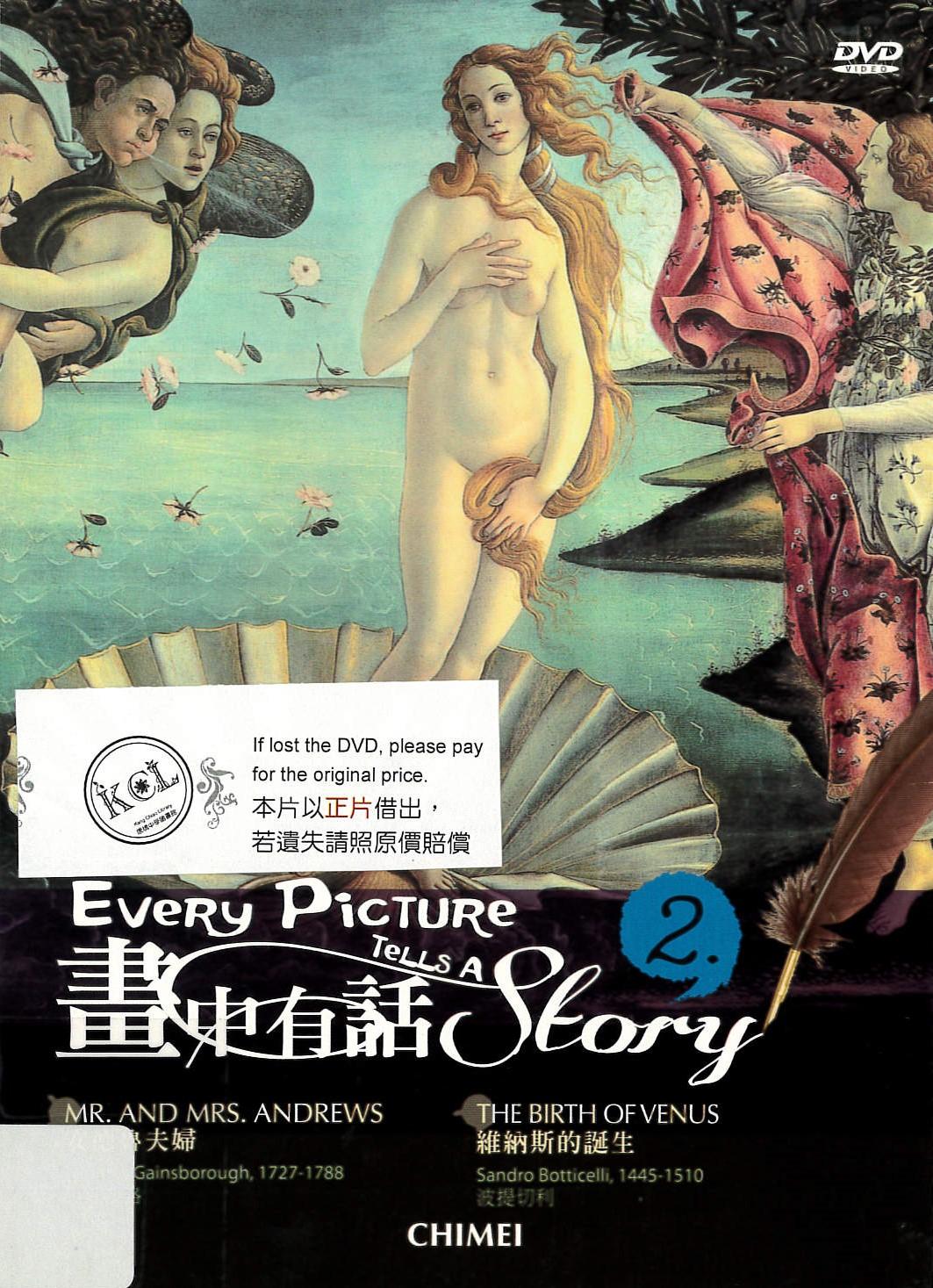 畫中有話[2] : Every picture tells a story