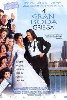 我的希臘婚禮=My Big Fat Greek Wedding