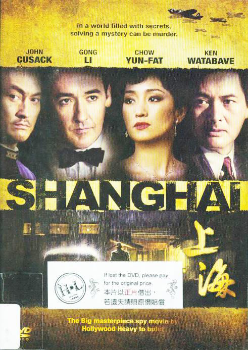 上海[輔導級:劇情類] : Shanghai