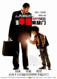 當幸福來敲門[保護級:劇情] : The pursuit of happyness