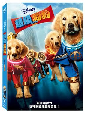 超級狗狗[普遍級:動畫] : Super buddies