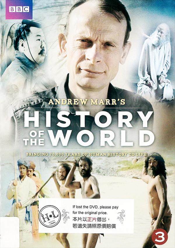 世界歷史關鍵時刻[3] : Andrew Marr
