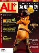 ALL+ 互動英語 = : All Plus Interactive English Magazine
