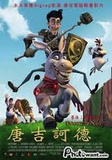 唐吉訶德[普遍級:動畫] : Donkey Xote