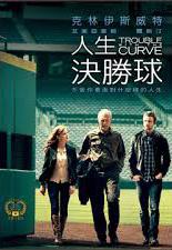 人生決勝球[保護級:劇情] : Trouble with the curve