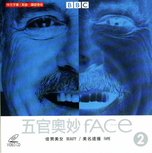 五官奧妙 2  = : Face 2  = : 2002