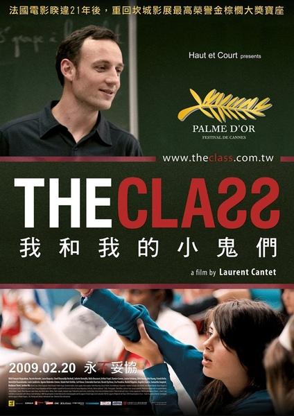 我和我的小鬼們[普遍級:劇情類] : The class