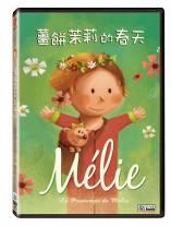 薑餅茉莉的春天[普遍級:動畫片] : Melie Le pvintemps de Melie