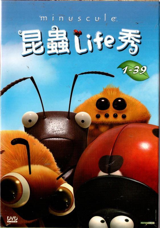 昆蟲Life秀[普遍級:動畫片] : Minuscule : the private life of insects