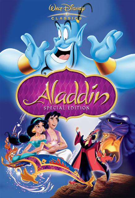 阿拉丁[動畫] : Aladdin : 迪士尼音樂饗宴