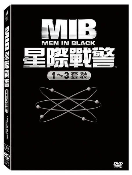 MIB星際戰警[1][保護級:科幻、冒險片] : Men in black[1]