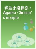 瑪波小姐探案 : Agatha Christie