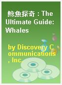 鯨魚探奇 : The Ultimate Guide: Whales