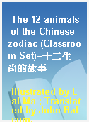 The 12 animals of the Chinese zodiac (Classroom Set)=十二生肖的故事
