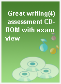 Great writing(4) assessment CD-ROM with examview