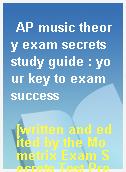 AP music theory exam secrets study guide : your key to exam success